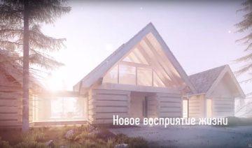 Проект поселения Света в Латвии